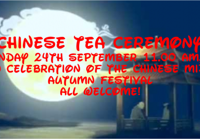 Chinese Tea Ceremony 24th September 2018